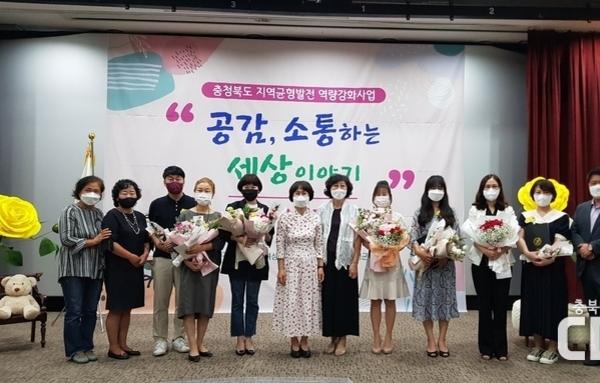 증평군, '공감, 소통하는 세상이야기'생활수기 발표대회 성료 외 (6월18일~20일)