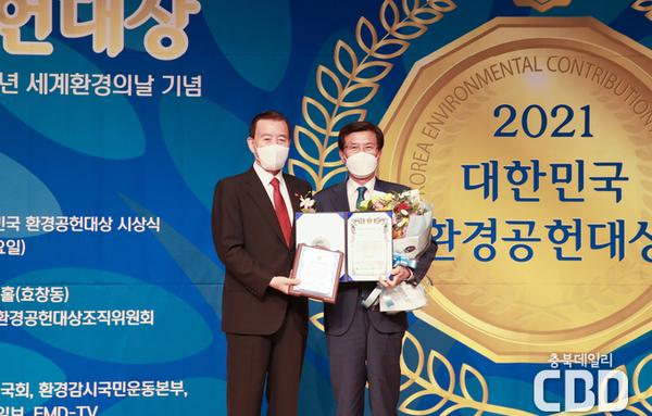 홍성열 증평군수, 대한민국 환경공헌대상 수상